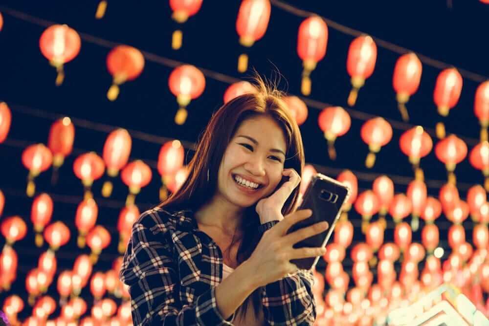 שנה חדשה וחדשנית בסין!