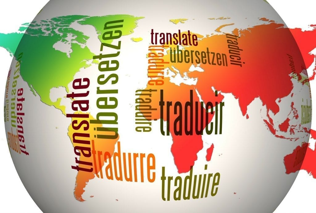 תרגום מערבית לאנגלית