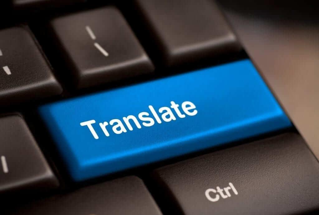על תרגום, שפה ומגדר