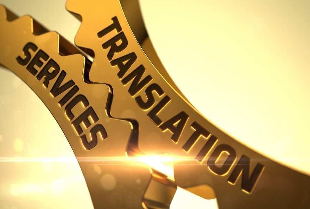 תרגום טכני של הוראות הפעלה